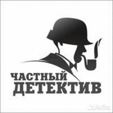 Частный детектив в омске стоимость услуг