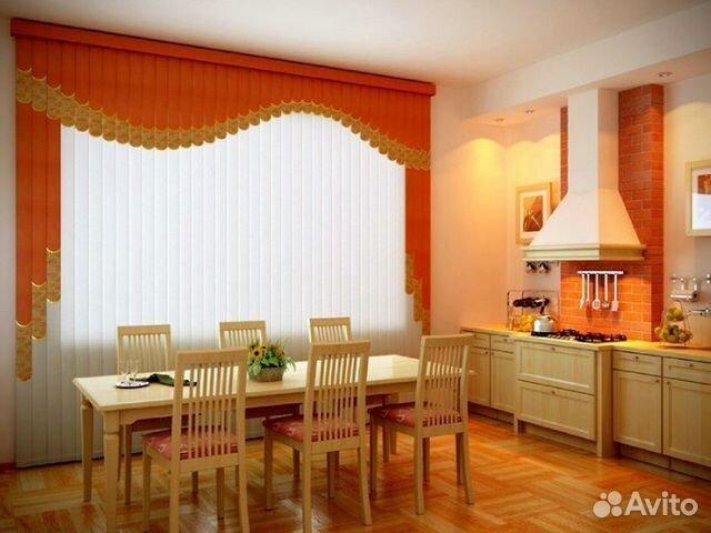 вертикальные жалюзи на кухню купить в ярославской области на Avito