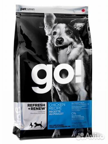 Брит корм для собак купить в спб