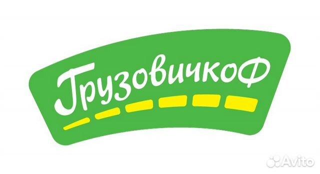 Работа омск подработка свежие вакансии дать объявление о продаже курсовой