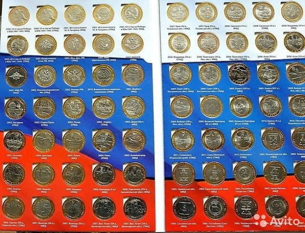 A Set Of Coins