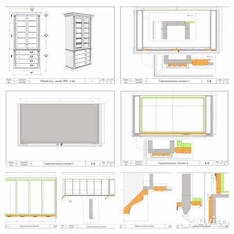 Удаленная работа конструктора мебели в москве услуги фрилансера цена