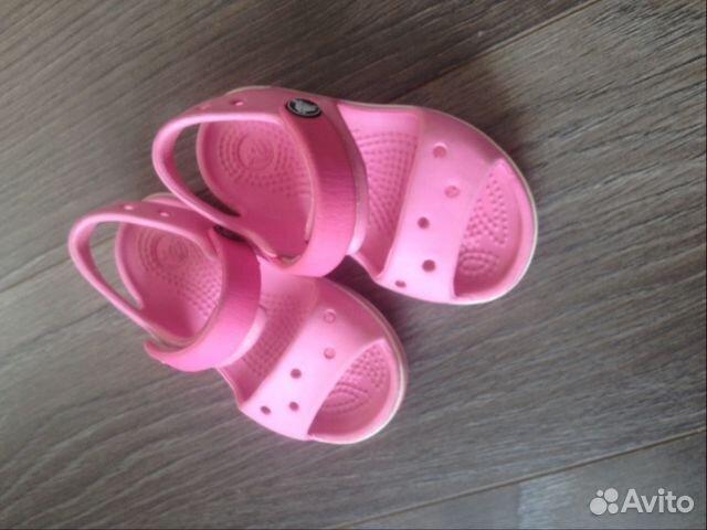 Детские кроксы 89039453701 купить 1
