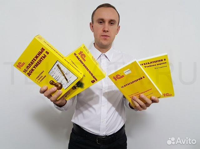 Программист 1с удаленная работа москва как работать с фрилансерами 1с