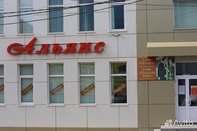 Коммерческая недвижимость кувандык аренда коммерческая недвижимость егорьевск
