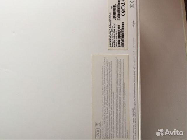 iPad 3 89822122777 купить 7