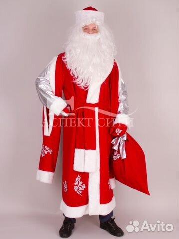 Купить костюм деда мороза на авито москва