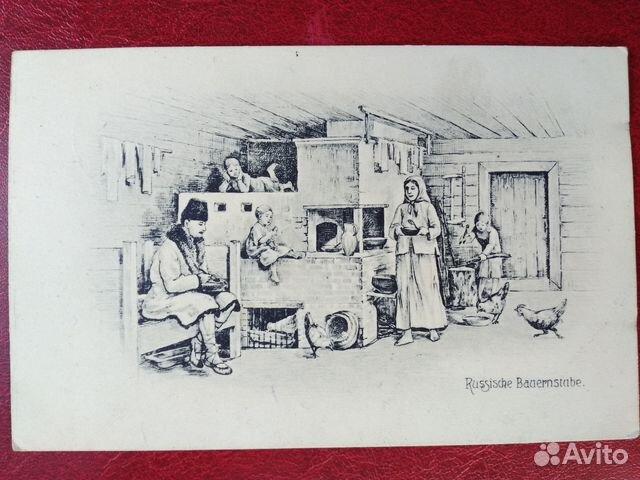 Открытки 1918 года цена, уренгой картинки