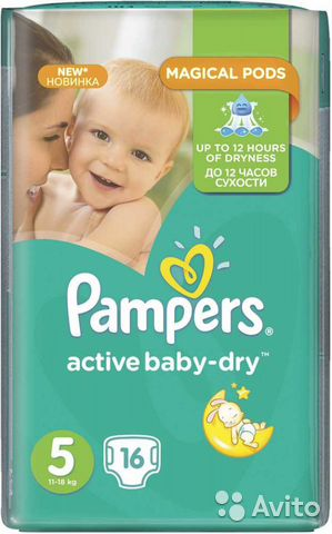Подгузники Pampers Active Baby-Dry Размер 5   Festima.Ru ... 052f5490ffd