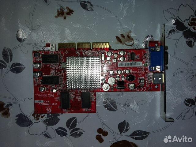 Gigabyte GV-R9000 64 BIT Driver