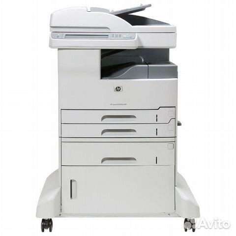 HP LaserJet M5035 Driver & Software Windows Packages