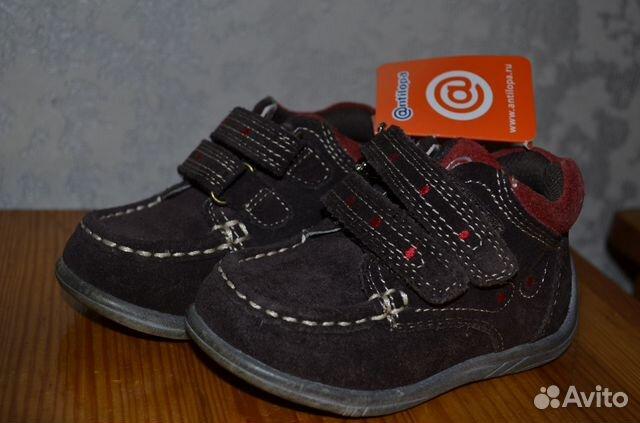 adffcd33 Детская обувь на мальчика купить в Ростовской области на Avito ...