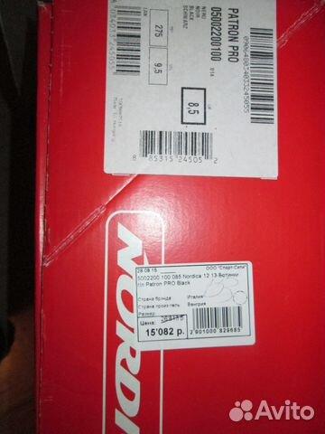 Лыжи, ботинки,палки, комбез 89089157760 купить 3