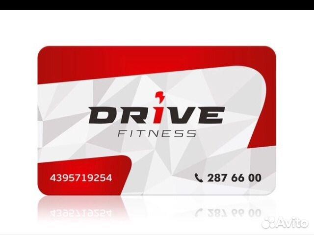 Куплю карту фитнес объявления доска объявлений, обучение, услуги