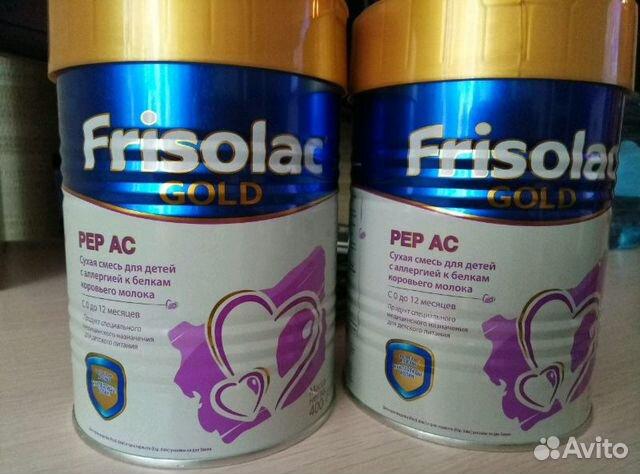 Friso frisolac gold pep