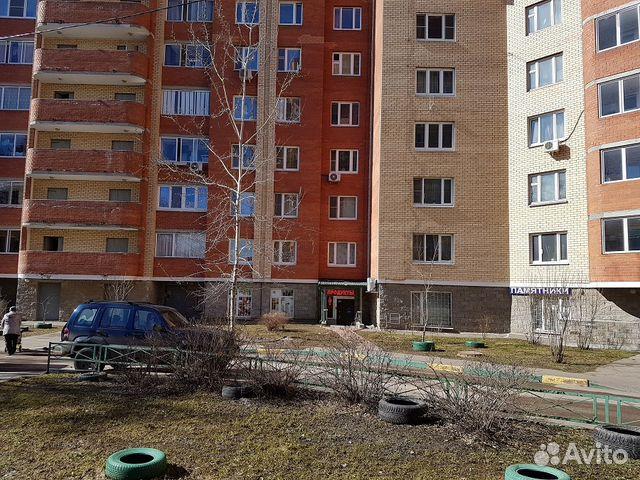 Аренда офиса химки ул московская Коммерческая недвижимость Бунинская аллея
