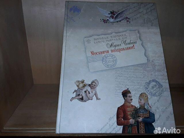 русская поздравительная открытка чапкина