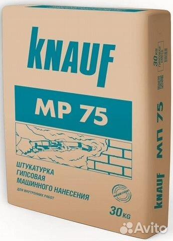 штукатурка мп 75 купить в с-петербурге