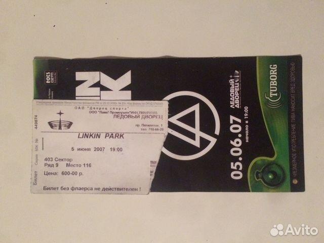 Билеты на концерт linkin park в спб афиша концерты харьков