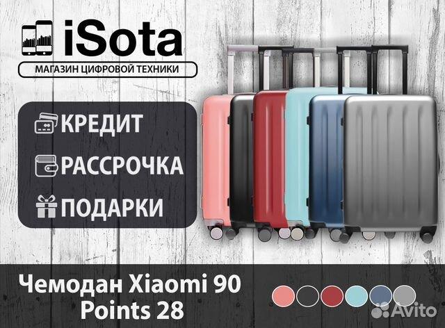 78b99c5644e8 Чемодан Xiaomi 90 Points 28   Festima.Ru - Мониторинг объявлений