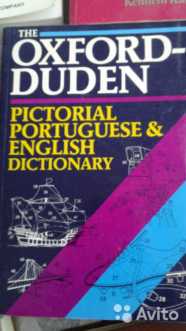 The Oxford Duden Pictorial English Dictionary PDF