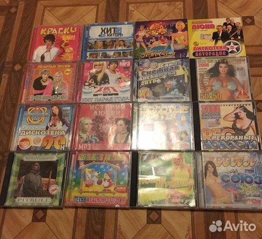 Диски аудио -видео 89990865648 купить 2