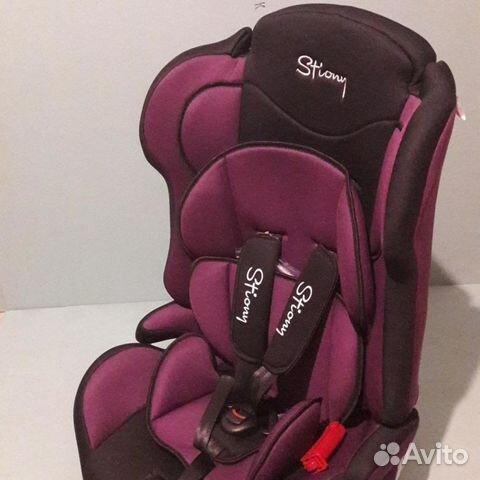 89527559801 Автомобильное кресло,новое