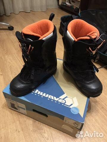 f06d162d441e Сноубордические ботинки Legend SL купить в Курганской области на ...