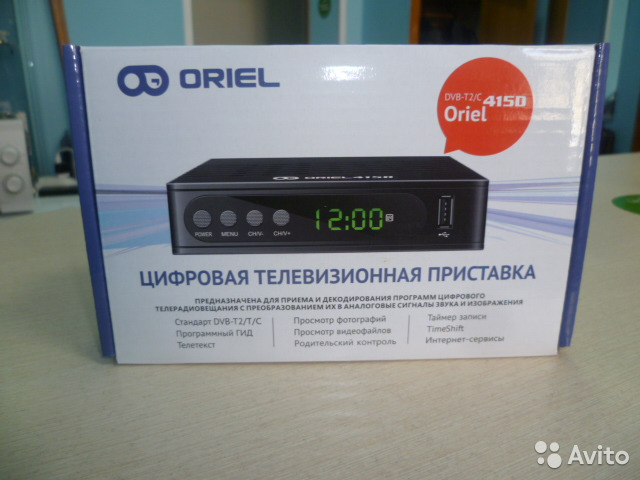 Digital set-top box 89923008088 buy 1