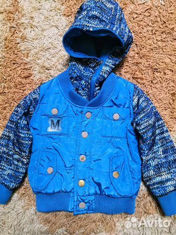 Куртка 89206050065 купить 1
