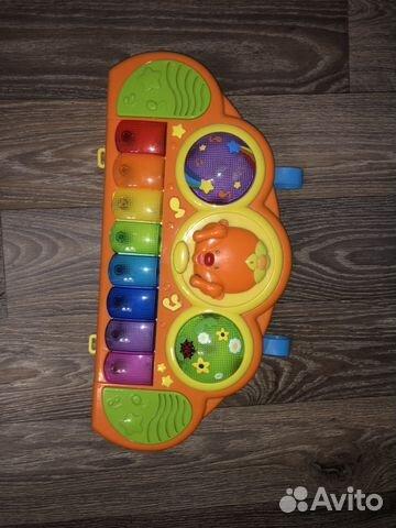 Piano För Barn