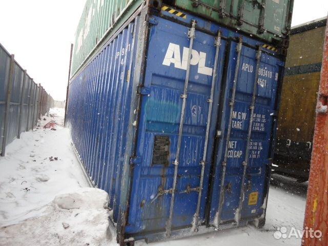 89370628016 40 ton container