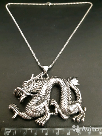 Купить амулет дракон что значит амулет звезда в круге