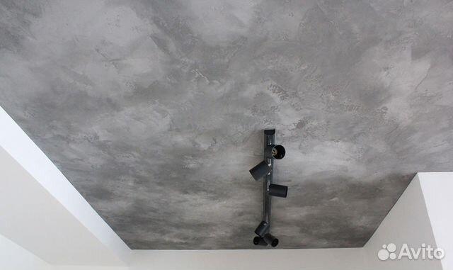 Бетон натяжной бетон одинцово доставка