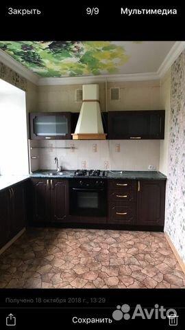 Продается двухкомнатная квартира за 2 400 000 рублей. г Пермь, ул Советской Армии, д 19.