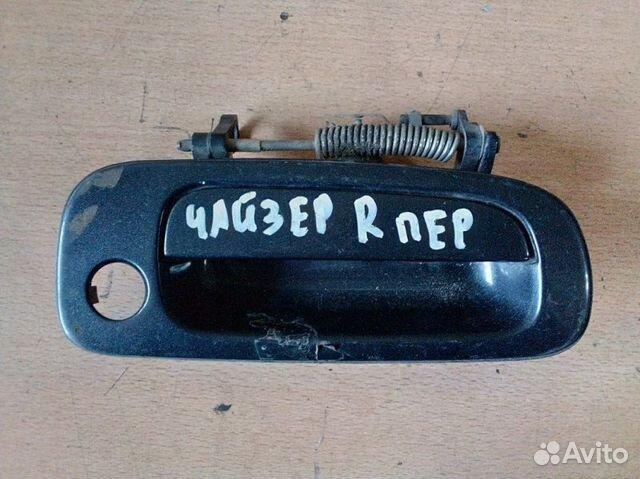 89026196331 Ручка двери внешняя передняя правая Toyota Chaser