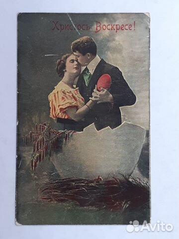 Секретарша прикольные, открытки 1917г