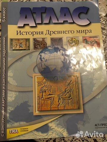 Атлас история Древнего Мира 6 класс