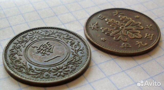 Монета. Япония. 100 йен 1977 год (52-й год эры Сёва). | 353x640