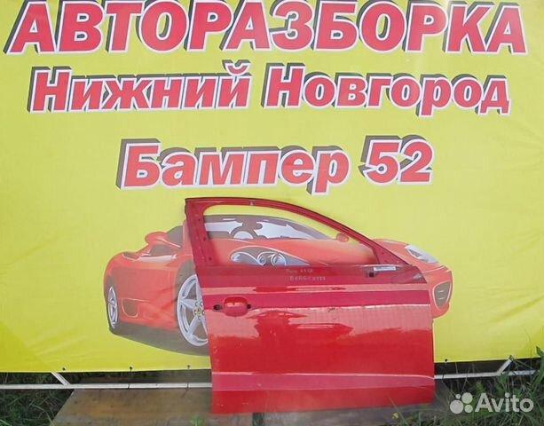 89524408730  Audi A3 (8V) 2013) Дверь передняя правая