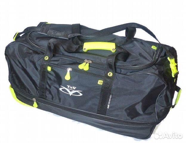 сумки чемоданы купить москве