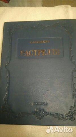 Английский язык. Тренажёр по чтению. С. А. Матвеев. Скачать в ... | 480x268