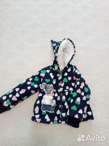 Куртка демисезонная на девочку  89273827666 купить 1