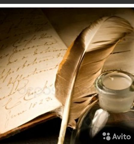 Помошник по русскому языку и литературе