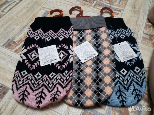 Одежда для четвероногих друзей  89623788605 купить 2