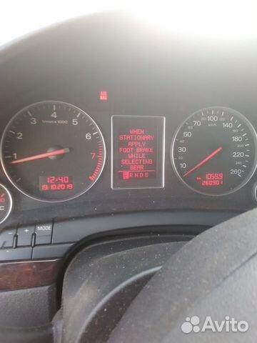Audi A4, 2004  89107009604 купить 9