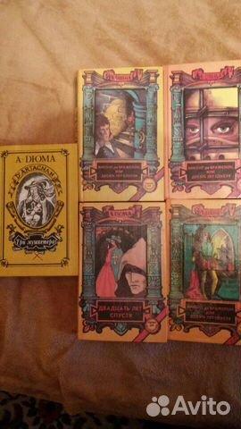 Книги 89103620109 купить 1