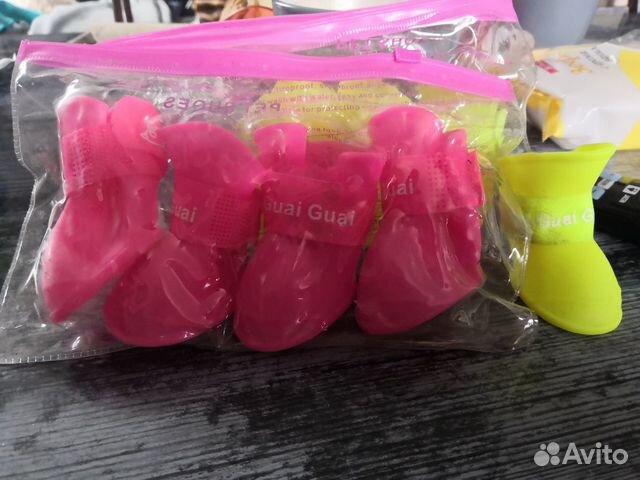 Обувь для собак  89622620811 купить 2