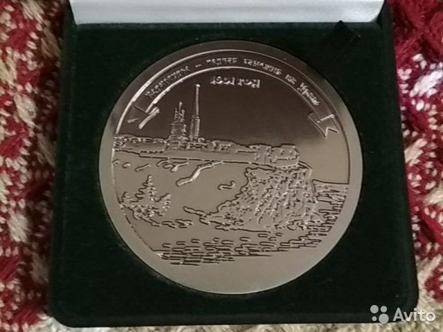 Юбилейная медаль Уральского таможенного управления 89216154701 купить 2