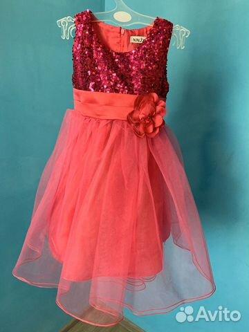Платье праздничное 89246706825 купить 2